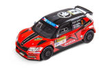 Fabia R5 - original Skoda diecast model 1:43 - 2016 BARUM RALLY 2016 - Kopecky+Dresler Click to view details.