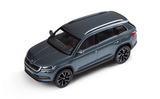 Kodiaq - 1/43 metallic diecast model - official Skoda Auto,a.s. product - METAL GREY (F7Y) Click to view details.