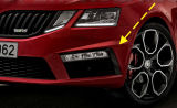 Octavia III RS Facelift - original Skoda fog frame lid - LEFT Click to view details.