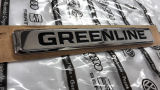 Original Skoda Auto,a.s. emblem - GREENLINE (black 2017 version) Click to view details.